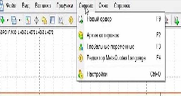 Советники форекс аладина заработать на форекс с помощью программ